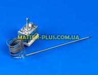 Регулятор температуры Electrolux 3890770229