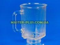 Чаша 1600ml для блендера Kenwood KW710720