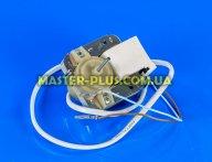 Мотор вентилятора обдува Indesit C00851102 Original