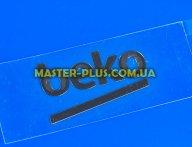 Логотип Beko 5737560300