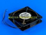 Вентилятор обдува 120x120x26mm (12025A)