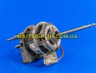 Мотор Electrolux 8072524021