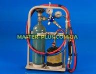 Зварювальний пост СП-001 (кисень 1л. + пропан 450g) для інструмента для ремонту холодильників