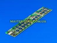Модуль (плата управления) Electrolux 3300360322