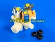 Клапан впускной AEG 4071360194