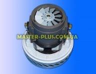 Мотор для пылесоса LG 4681FI2469A