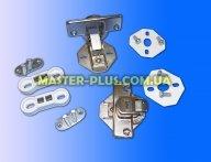 Комплект петель мебельной дверцы Ardo 651027823