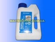 Моющее средство Indesit  для ПММ 1кг. в порошке C00094644