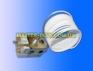 Термостат ТАМ-135 Indesit Original C00851155