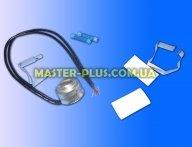 Термостат (датчик) Electrolux Zanussi AEG 53039179543