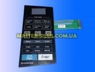 Панель управления (мембрана) LG MFM32708501