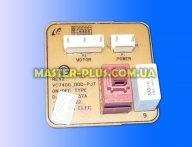 Плата управления Samsung DJ41-00136A
