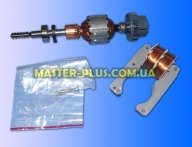 Мотор (ротор, статор) для кухонного комбайна Bosch 499378