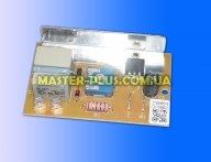 Модуль (плата управления) Electrolux 2193995160
