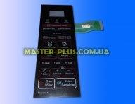 Панель управления (мембрана) LG MFM52093102