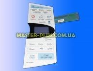 Панель управления (мембрана) LG 350681A023A