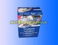 Соль Professional для посудомоечной машины  2 кг Indesit C00092099
