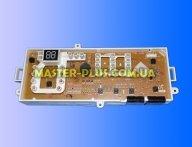Модуль (плата управления) Samsung DC92-00523B