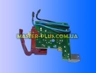Плата (модуль) управления мотором Bosch 170461