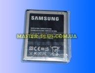 Аккумулятор Samsung N7000 / i9220 / i9200 (EB615268VU) Original
