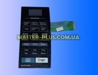 Панель управления (мембрана) LG MFM32708901