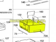 Ящик для овощей Electrolux 2084385067