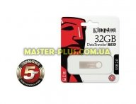 USB флеш накопитель Kingston 32Gb DataTraveler DTSE9H (DTSE9H/32GB) для компьютера