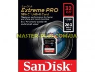 Карта памяти SANDISK 32GB SDHC ExtremePro Class 10 UHS-II (SDSDXPB-032G-G46)