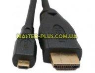 Кабель мультимедийный HDMI A to HDMI D (micro), 0.5m EXTRADIGITAL (KD00AS1521) для компьютера