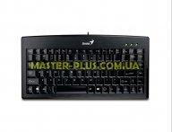 Клавиатура Genius LuxeMate 100 USB (31300725104) для компьютера