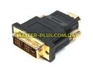 Переходник HDMI M to DVI18+1pin M Cablexpert (A-HDMI-DVI-1) для компьютера