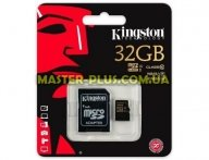 Карта памяти Kingston 32GB UHS-I Class10 (SDCA10/32GB) для компьютера