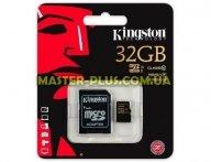 Карта памяти Kingston 32GB UHS-I Class10 (SDCA10/32GB)