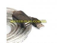 Дата кабель подовжувач USB2.0 AM/AF GEMIX (Art.GC 1635)