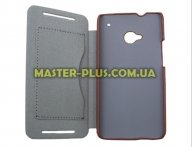 Чехол для моб. телефона Drobak для HTC One /Book Style/Brown (218854) для мобильного телефона