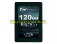 "Накопитель SSD 2.5"" 120GB Team (T253LE120GTC103)"