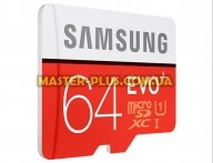 Карта памяти Samsung 64GB microSDXC class 10 UHS-I EVO PLUS (MB-MC64DA/RU)