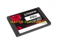 """Накопитель SSD 2.5"""" 512GB Kingston (SKC400S3B7A/512G) для компьютера"""