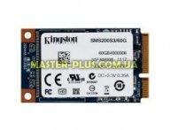 Накопитель SSD mSATA 60GB Kingston (SMS200S3/60G) для компьютера