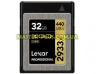 Карта памяти Lexar 32GB XQD 2933X Professional (LXQD32GCRBEU2933)