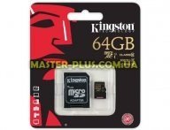 Карта памяти Kingston 64GB UHS-I Class10 (SDCA10/64GB) для компьютера