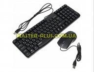 Комплект Rapoo N1850 Black для компьютера