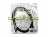 Дата кабель PowerPlant USB 3.0 Type C – Type C 1.5м (KD00AS1256)