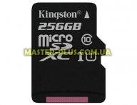 Карта памяти Kingston 256GB microSDXC class 10 UHS-I (SDC10G2/256GB)