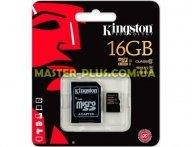 Карта памяти Kingston 16Gb microSDHC Class 10 UHS-I + SD adapter (SDCA10/16GB)