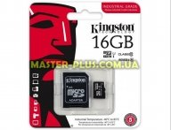 Карта памяти Kingston 16GB microSD class 10 UHS-I Industrial (SDCIT/16GB) для компьютера