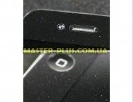 Пленка защитная Drobak для HTC One M7 diamond (White/Silver) (504342)