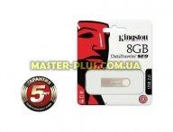USB флеш накопитель Kingston 8Gb DataTraveler SE9 (DTSE9H/8GB)