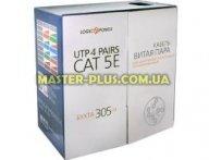 Кабель LogicPower FTP 305м КВПЭ(4*2*0,50) [CU] (2256) для компьютера