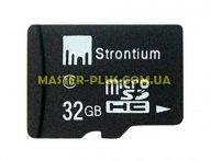 Карта памяти STRONTIUM Flash 32GB microSD class10 (SR32GTFC10A)